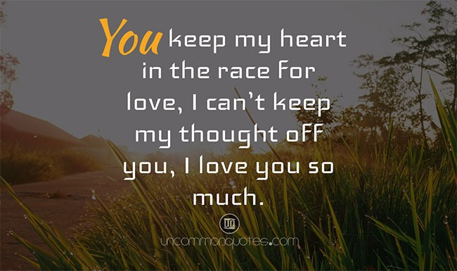 Afternoon Love Message for Him